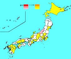 【インフルエンザ注意報】