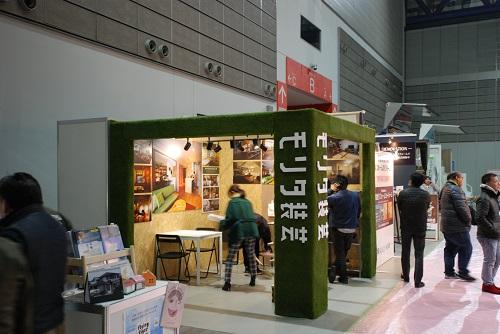 リフォームフェア in  仙台