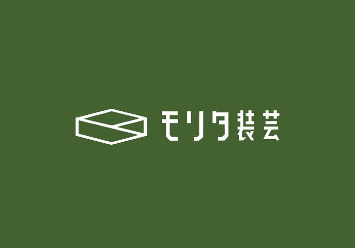 デジモ「森の図書館」  ROMO32「+α」