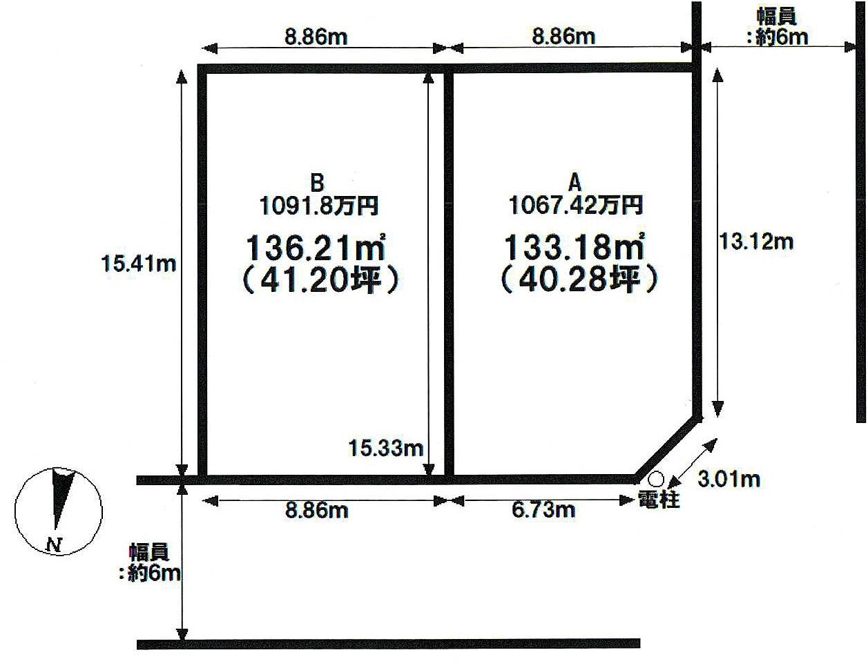 【売地・2区画】新潟市西区坂井東4丁目