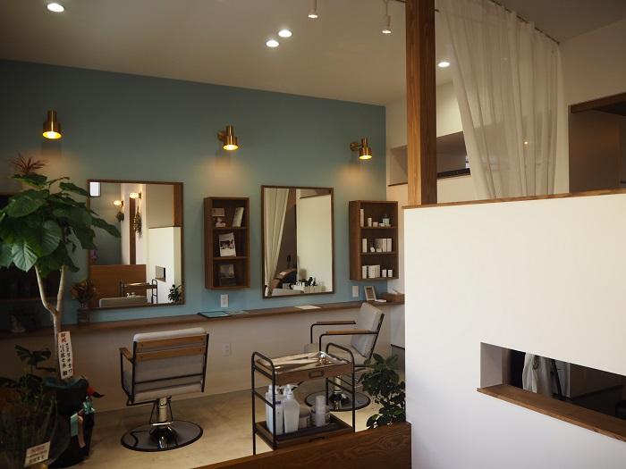 Kirini hair salon
