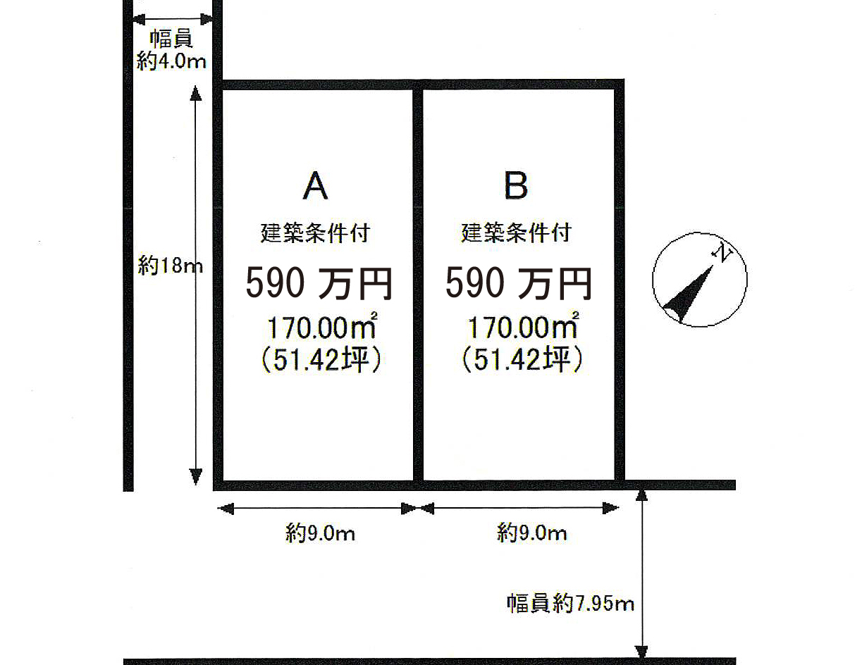 【※2021.4.19価格改定】新発田市舟入町1丁目土地